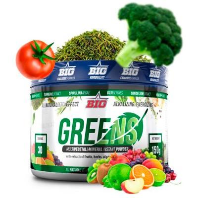 Greens - 150 gr